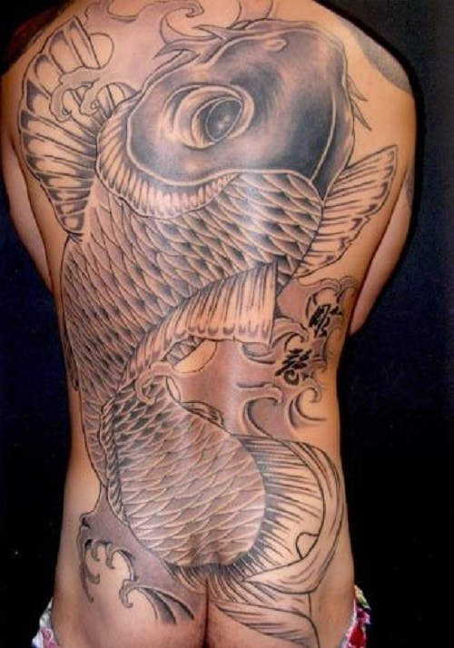 Full Back Koi Tattoo with Chinese Letter