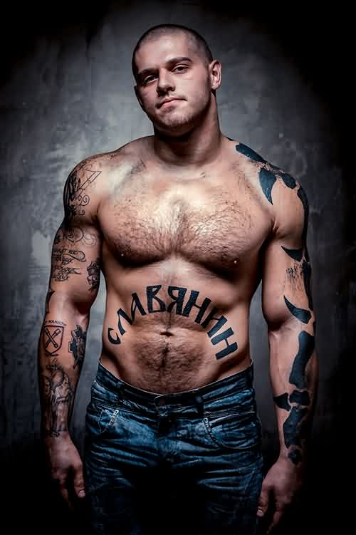Muscular Man with Stomach Tattoo