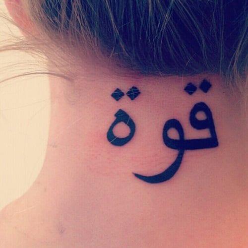 Neck Arabic Mehndi Designs