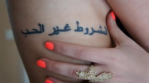 Popular Arabic Mehndi Designs
