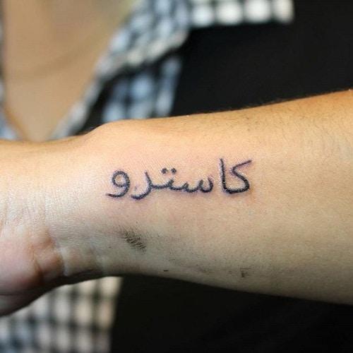 Side Arm Arabic Mehndi Designs