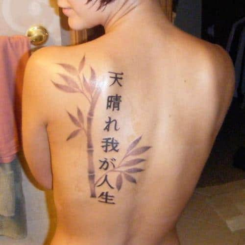 Asian Calligraphy Tattoo