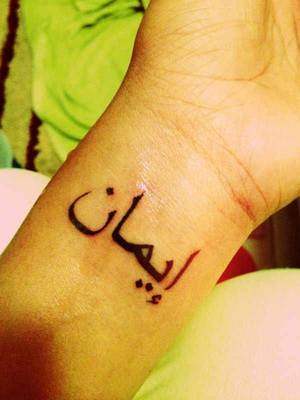 nice arabic tattoo