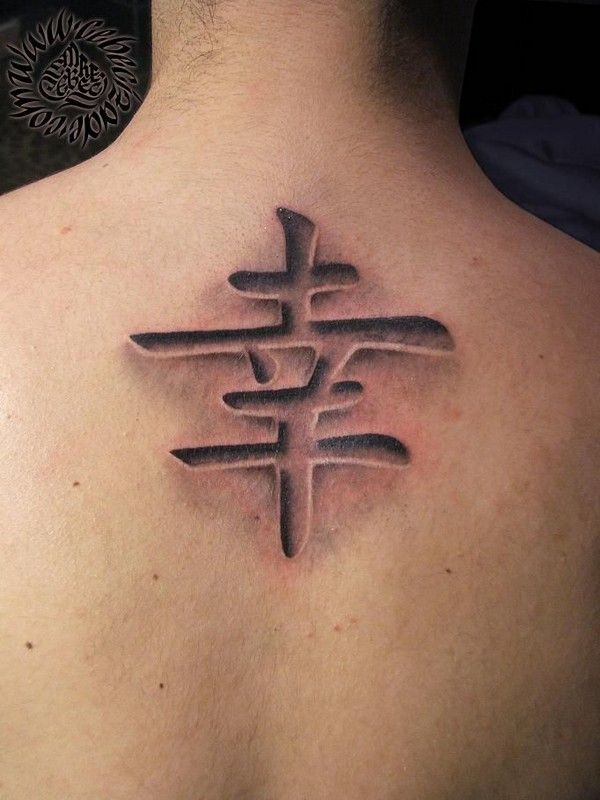3D Chinese Tattoo