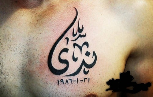 Amazing Chest Arabic Mehndi Designs