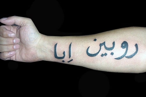 Arm Arabic Mehndi Designs