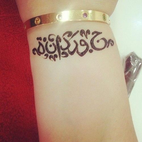 Dazzling Wrist Arabic Mehndi Designs