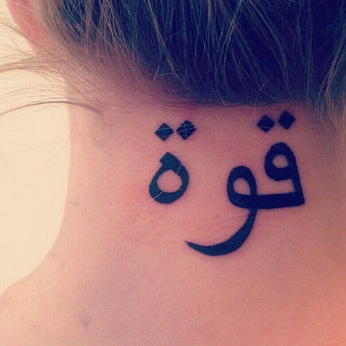 Neck Arabic Mehndi Designs
